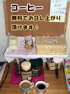 Ooisi02_3